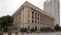 Exterior, Joseph P. Kinnerary U.S. Courthouse, Columbus, Ohio LCCN2010719605.tif