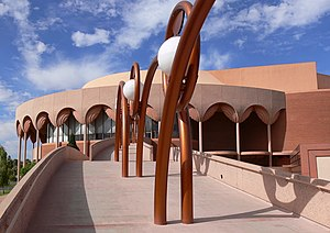 Arizona State University - ASU's Gammage Auditorium, designed by Frank Lloyd Wright