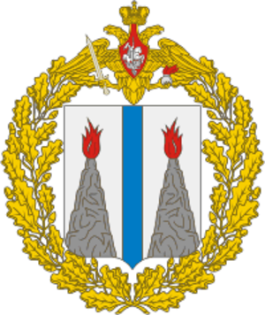 Far Eastern Military District - Far Eastern Military District Coat of Arms