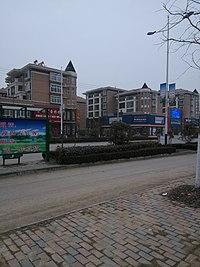 Fengtai, Huainan, Anhui, China - panoramio.jpg