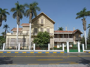 Ferdinand de Lesseps - Ferdinand de Lesseps house and office in Ismailia, near the Suez Canal