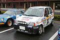 Fiat Cinquecento Trofeo 001.jpg