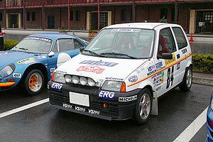 Fiat Cinquecento - Cinquecento Trofeo