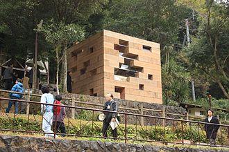 Sou Fujimoto - Image: Final Wooden House 2008
