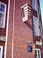 Finanzbehörde Hamburg 005.jpg