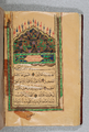 First page of Dala'il al Khayrat Manuscript.png