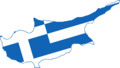 Flag map of the Cyprus (Greece).png