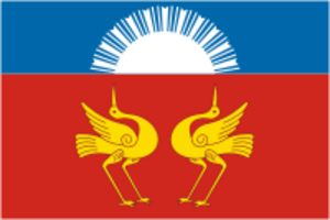 Buzdyaksky District - Image: Flag of Buzdyak rayon (Bashkortostan)