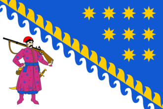 Football in Ukraine - Image: Flag of Dnipropetrovsk Oblast