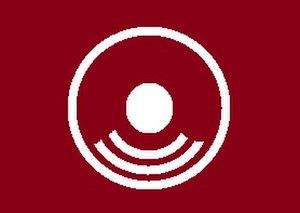 Himi, Toyama - Image: Flag of Himi Toyama