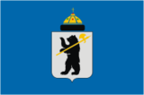 Flag of Yaroslavl.png