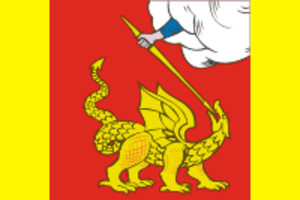 Yegoryevsky District, Moscow Oblast - Image: Flag of Yegoryevsky rayon (Moscow oblast)