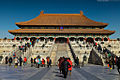 Flickr - Shinrya - The Forbidden City.jpg