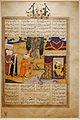Folio Khavarannama Met 55.125.2.jpg