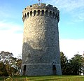 Forbes Hill Standpipe Quincy MA.jpg