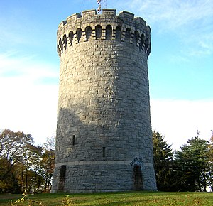 Forbes Hill Standpipe - Image: Forbes Hill Standpipe Quincy MA
