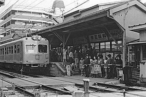 Hatagaya Station - Former ground-level platforms, October 1978