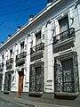 Foro Cultural Efrén Rebolledo en Pachuca, Hidalgo.jpg