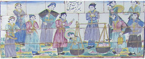 Joseph in Islam - Selling Joseph as a slave. Painting in Takieh Moaven ol molk, Kermanshah, Iran