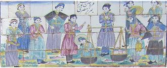 Joseph in Islam - Selling Joseph as a slave. Painting in Takieh Moaven ol molk, Kermanshah, Iran
