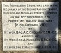 Foundation stone of Ipswich Masonic Centre, Queensland 04.jpg