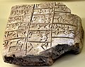 Fragment of a brick inscribed with the name of Eannatum, king of Lagash, 25th century BCE, from Iraq. Pergamon Museum.jpg