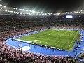France-Islande Stade de France 06.jpg