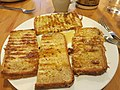 French toast for breakfast (10294904906).jpg