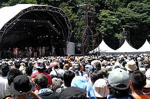 Fuji Rock Festival -  Field of Heaven