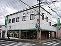 Fukuoka Chuo Bank Maebaru Branch.jpg