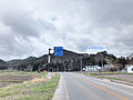 Fukushima-r23-Aizumisato.JPG