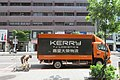 Fuso Canter of Kerry TJ Logistics on Nanjing West Road 20190814.jpg