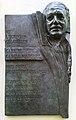 Gabriel García Márquez plaque - Rue Cujas, Paris 5.jpg