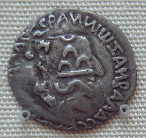 Satavahana dynasty - A coin of Nahapana restruck by the Satavahana king Gautamiputra Satakarni. Nahapana's profile and coin legend are still clearly visible.