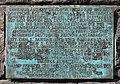 Gedenktafel 1 Koblenz Deutsches Eck.jpg