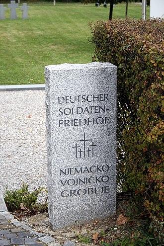 German War Graves Commission - German war cemetery in Zagreb, Croatia