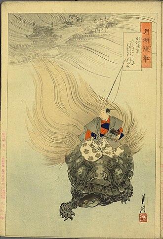 Urashima Tarō - Image: Gishi 47zu vol 2 009 Gekko zuihitsu Mizunoe no Urashima
