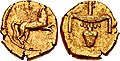 Gold Stater of Pharaoh Nektanebo II.jpg