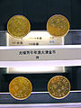 Gold coins issued under the Guangxu Emperor.jpg