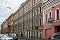 Gorokhovaya street in Saint Petersburg Russia 03.jpg