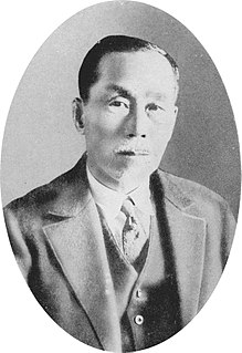 Seitarō Gotō Dean of the Faculty of Science at Tokyo Imperial University