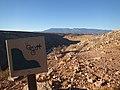 Gould's Rim Trail - panoramio.jpg