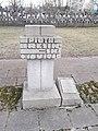Grób Piotra Bresińskiego.jpg