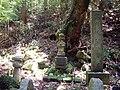 Grave of Ōuchi Masahiro.jpg