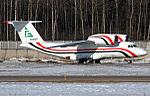 Green Flag Aviation An-74T-200A at Domodedovo.jpg