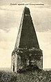 Grobowiec ariański Krupe Krasnystaw.jpg