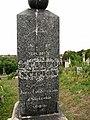 Grodno 2019 Cmentarz Farny 040b.jpg