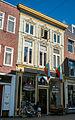 Groningen - Oude Kijk in 't Jatstraat 65.jpg