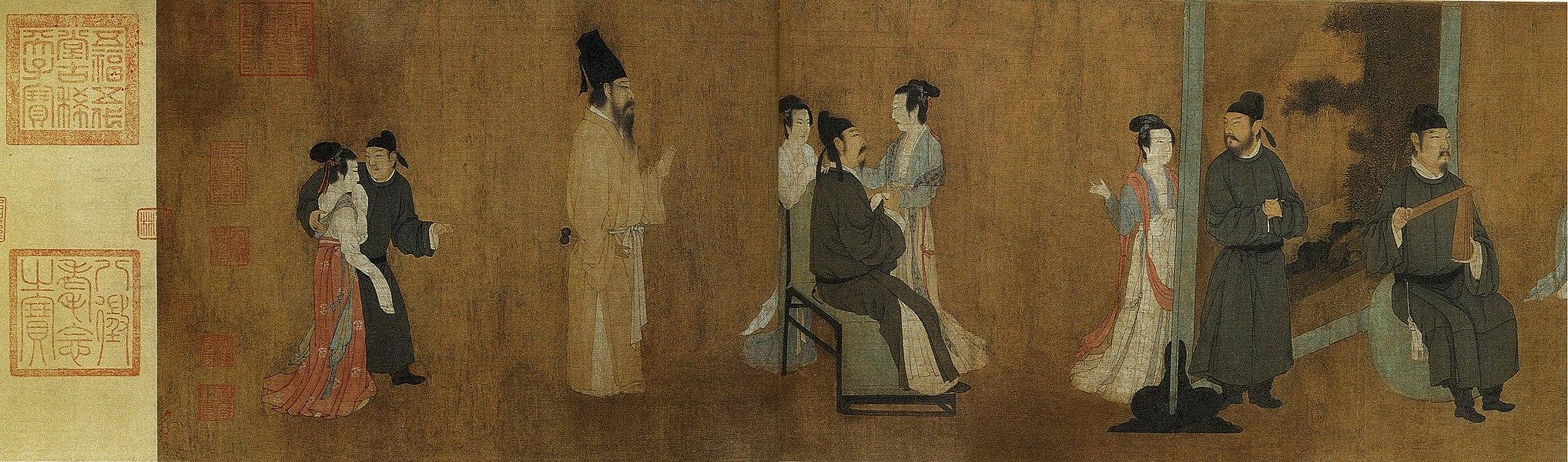 gu hongzhong - image 5