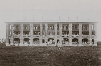Lingnan University (Guangzhou) - Martin Hall